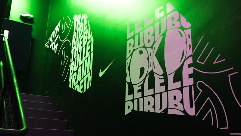 Nike Air House